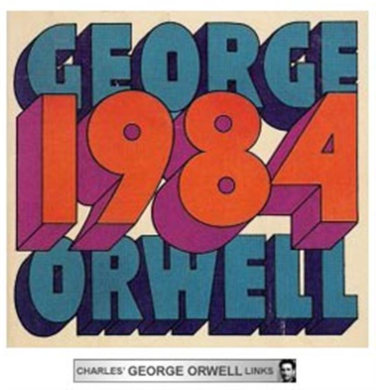 1984-signet1981 (Large)